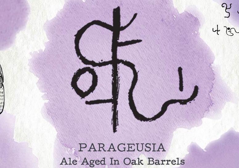 Archaic Craft Brewery Bottle
